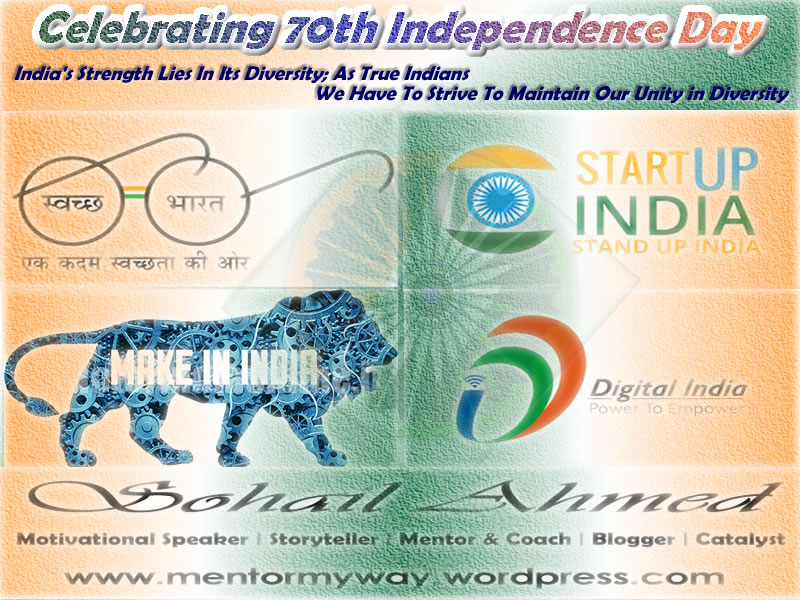 2016IndependenceDay