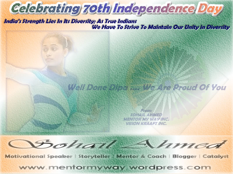 2016IndependenceDayDipa