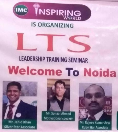 IMC_Leadership Training Seminar